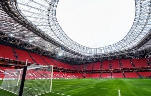 Бильбао лишится права проведения Евро-2020
