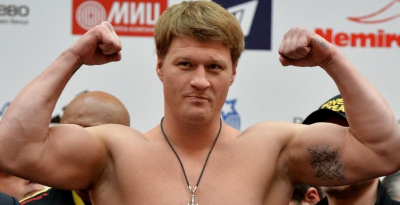 Александр Поветкин официально завершил карьеру