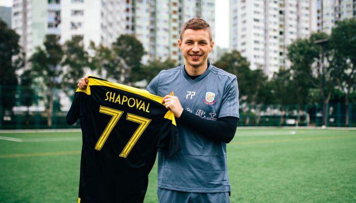 Украинский полузащитник Сергей Шаповал перешел в брестское Динамо