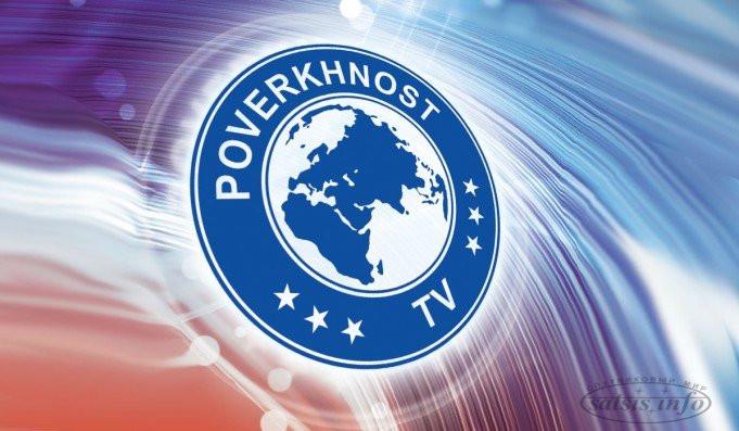 Украинская Поверхность ТВ начинает показ матчей чемпионата Беларуси