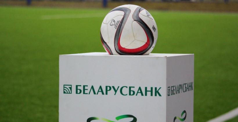 Первый тур чемпионата Беларуси по футболу завершён