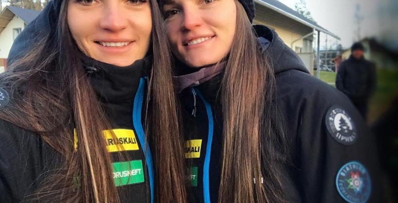 Жюлия Симон выиграла преследование в Контиолахти, Елена Кручинкина — 20-я