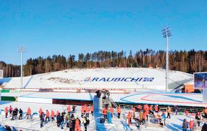 Беларусь претендует на проведение этапа Кубка мира по биатлону