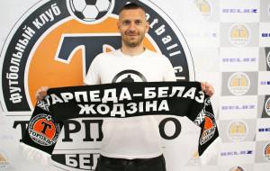 Виталий Устинов продлил контракт с Торпедо-БелАЗ