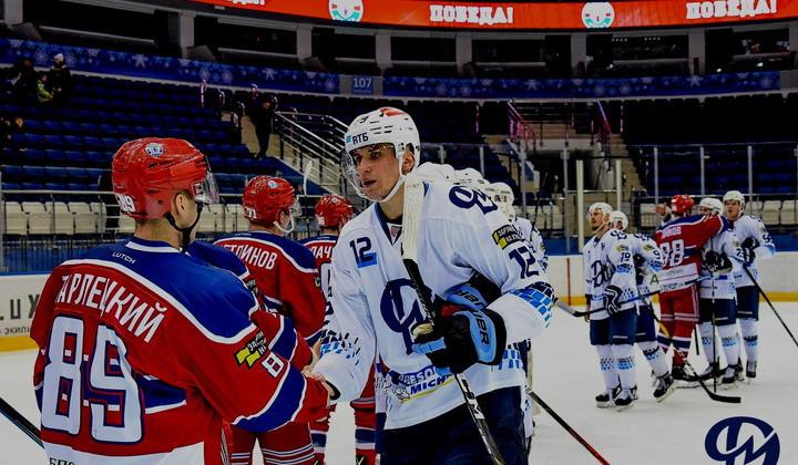 хоккей Кубок Беларуси