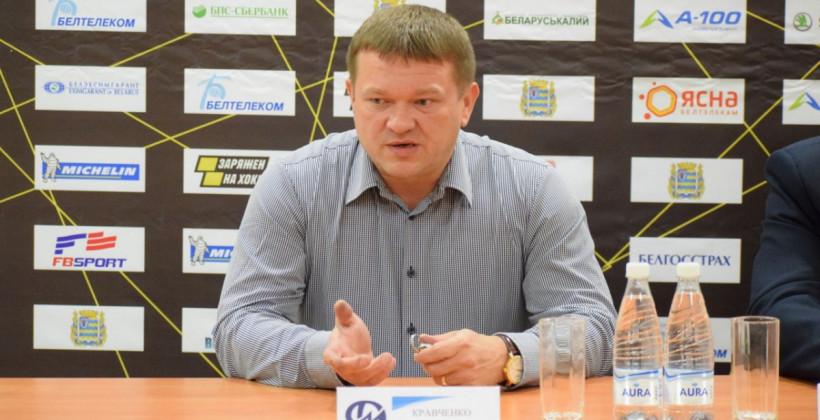 Дмитрий Кравченко: «Когда идет бросок практически с центра площадки, из-за синей линии, вратарь должен ловить его»