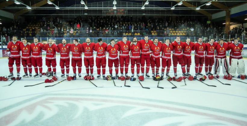 Сборная Беларуси хоккей