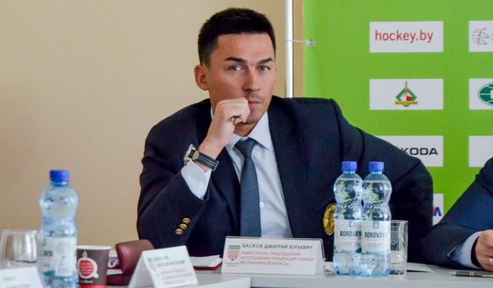 Басков Динамо Минск