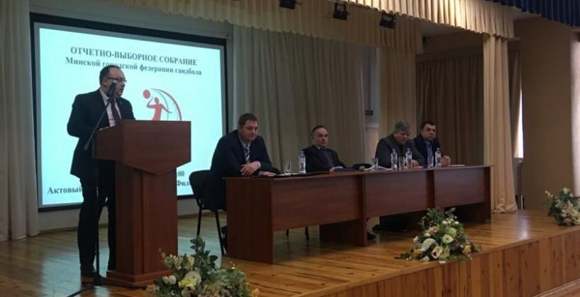 Генеральный директор КПУП Минскхлебпром Андрей Улезло стал председателем Минской городской федерации гандбола