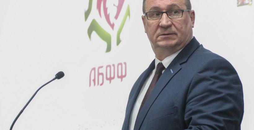 Базанов АБФФ