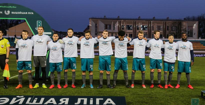 Второй тур чемпионата Беларуси по футболу завершён!