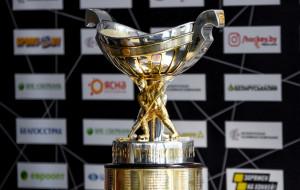 Сегодня стартует плей-офф Кубка Беларуси по хоккею