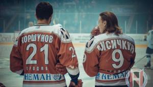 Коршунов, Лисичкин
