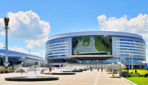 Минск_Арена