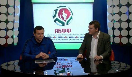 Инспектор матча БАТЭ — Динамо: Филипенко пытался спасти ворота. Бахар находился в положении вне игры