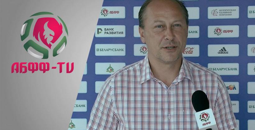 Чепа: «Команды постепенно вкатятся в сезон, будут играть более осмотрительно, не так грубо, как в Кубке и стартовом туре»