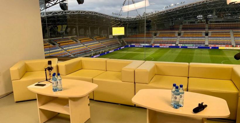 К презентации БАТЭ в Борисове переименовали остановку