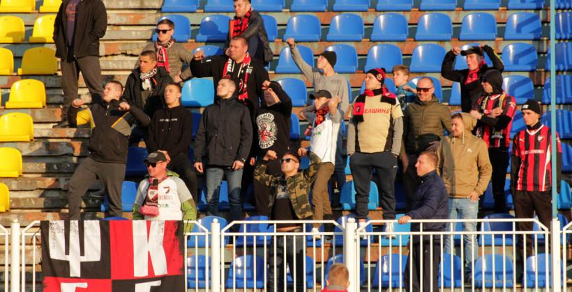 Активные болельщикибобруйской Белшины опубликовали заявление о том, что не будут посещать матчи