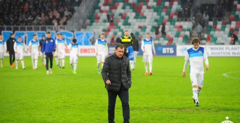 Минское Динамо, одолев Торпедо-БелАЗ, набрало первые очки в сезоне-2020