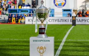 «С трофеем к партнеру». БАТЭ привез Кубок страны в офис БПС-Сбербанка (видео)
