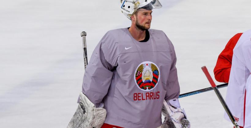 Голкипер Сергей Степанов покинул расположение сборной Беларуси