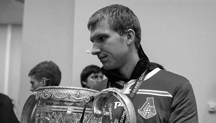 Защитник второй команды Локомотива умер на тренировке из-за проблем с сердцем