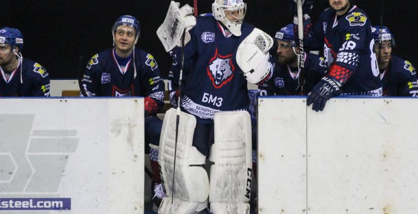 Металлург стал третьей командой в истории чемпионата Беларуси,кто смог дойти до седьмого матча со счётом 1 — 3