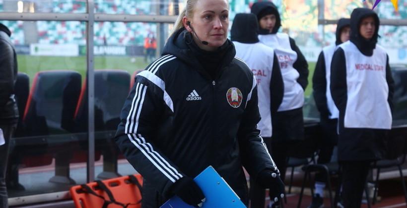 Ольга Терешко: «У нас будет в первой лиге полноценная женская бригада, причём это будут не просто девочки, а рефери ФИФА»