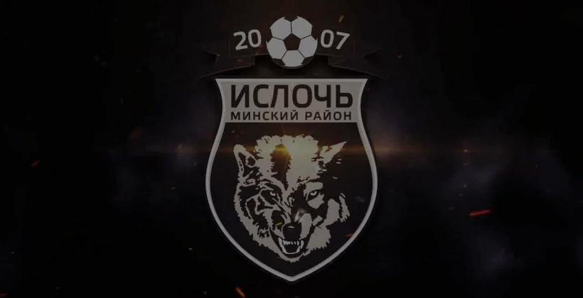 Ислочь запустила шоу об игроках и тренерах клуба (видео)