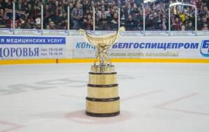 Хоккейный Кубок Президента: в ожидании яркой борьбы и новых рекордов