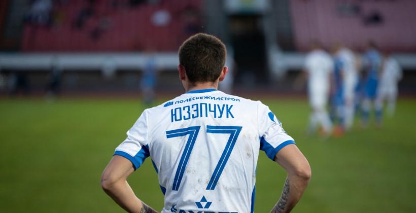 Спорные удаления Хачериди и Кики, пенальти Николэеску, а также другие ключевые эпизоды матча Витебск — Динамо-Брест (видео)