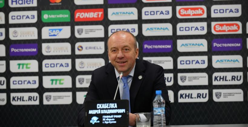 Скабелка: «Для меня это не рядовой матч. В Барысе мы со своим тренерским штабом провели очень хорошее время»