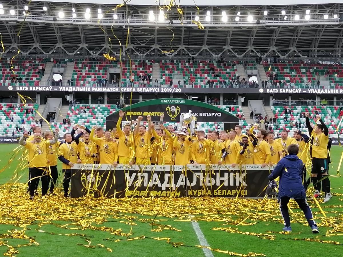 БАТЭ, Кубок Беларуси