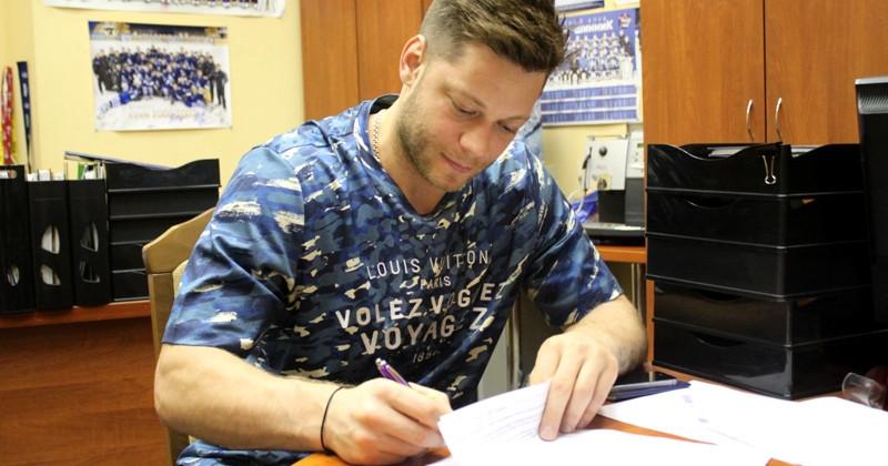 Сергей Костицын официально перешёл в Братиславу Кэпиталз