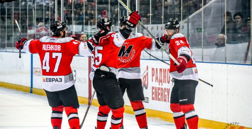 Новокузнецкому Металлургу, поставлена задача через три сезона вернуться в КХЛ