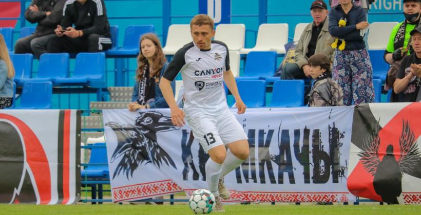 Дмитрий Лебедев вернулся в Крумкачы