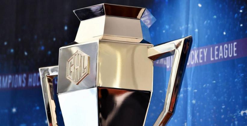 Кубок хоккейной Лиги чемпионов