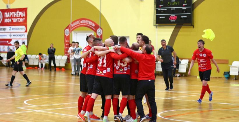 Витэн стал чемпионом Беларуси по мини-футболу