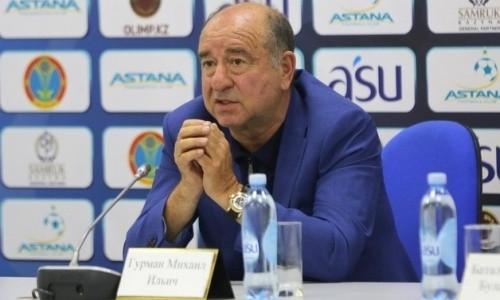 Гурман: «К жеребьевке отношусь абсолютно спокойно, так как в Лиге чемпионов не бывает легких соперников»