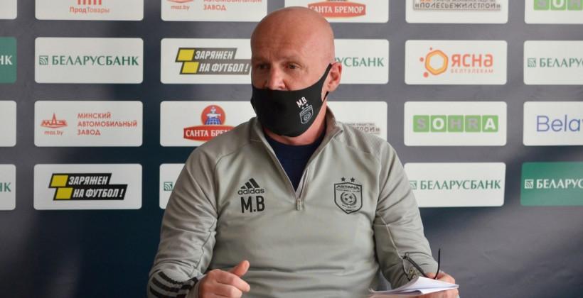 Михал Билек: «Тяжело разговаривать об этом матче, потому что я думал, что у нас отличные шансы на проход»