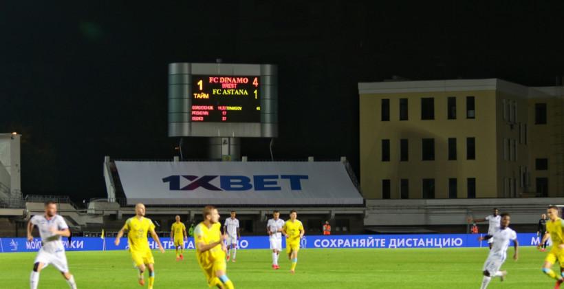 Динамо Брест забило 4 гола в первом тайме против Астаны