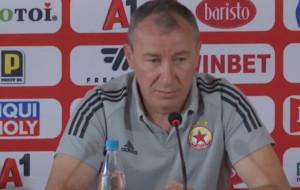 Главный тренер ЦСКА: «Благодаря хорошей дисциплине на протяжении всего матча нам и удалось победить»