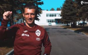 Виктор Гончаренко и игроки ЦСКА языком жестов обратились к фанатам (видео)