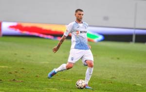 Сербский защитник Урош Чосич присоединился к Шахтеру