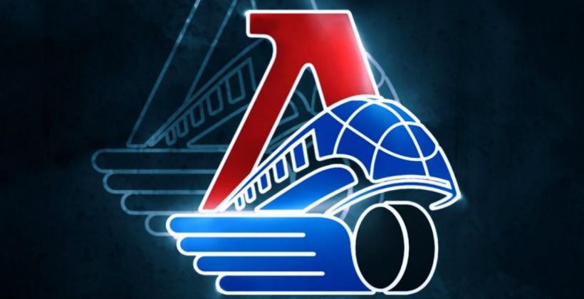Встреча Динамо и Салавата Юлаева станет матчем памяти ярославского Локомотива