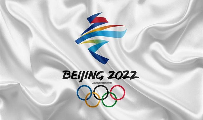 пекин-2022