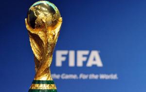 World Cup-2022: На старт