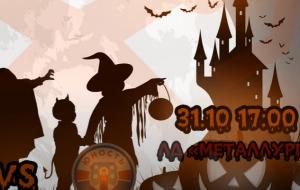 Жлобинский Металлург приглашает на Halloween (видео)