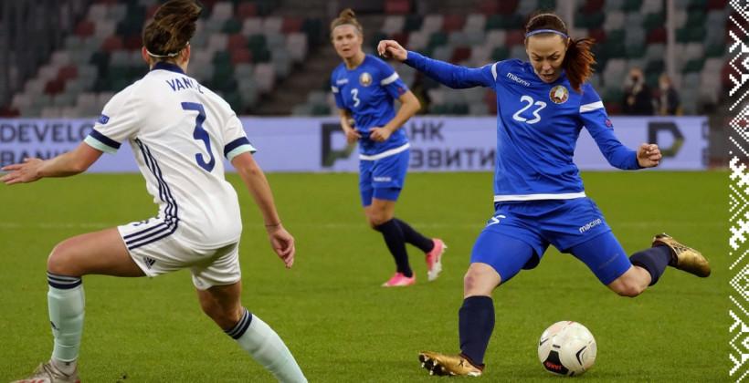 Женская сборная Беларуси в большинстве уступила Северной Ирландии