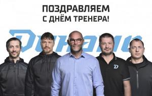 Обещания игроков минского Динамо в канун дня тренера (видео)